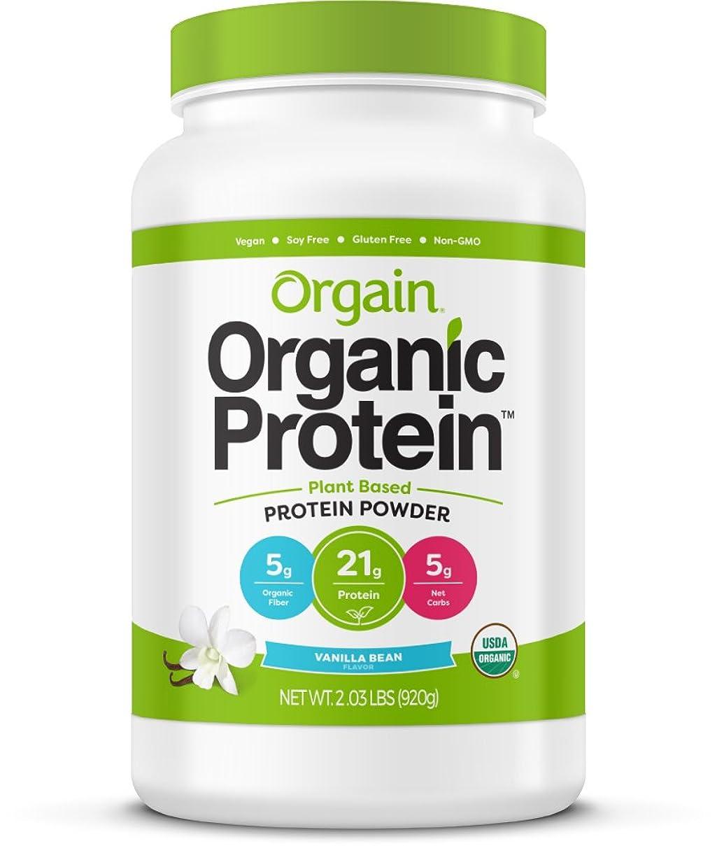 疑い者面白いページOrgain 植物性有機プロテインパウダー 920g Organic Protein Plant Based Powder, Sweet Vanilla Bean 2.05 lb