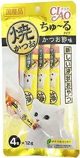 Ciao Churu Cat Treat Snacks 11 Flavors CatFood