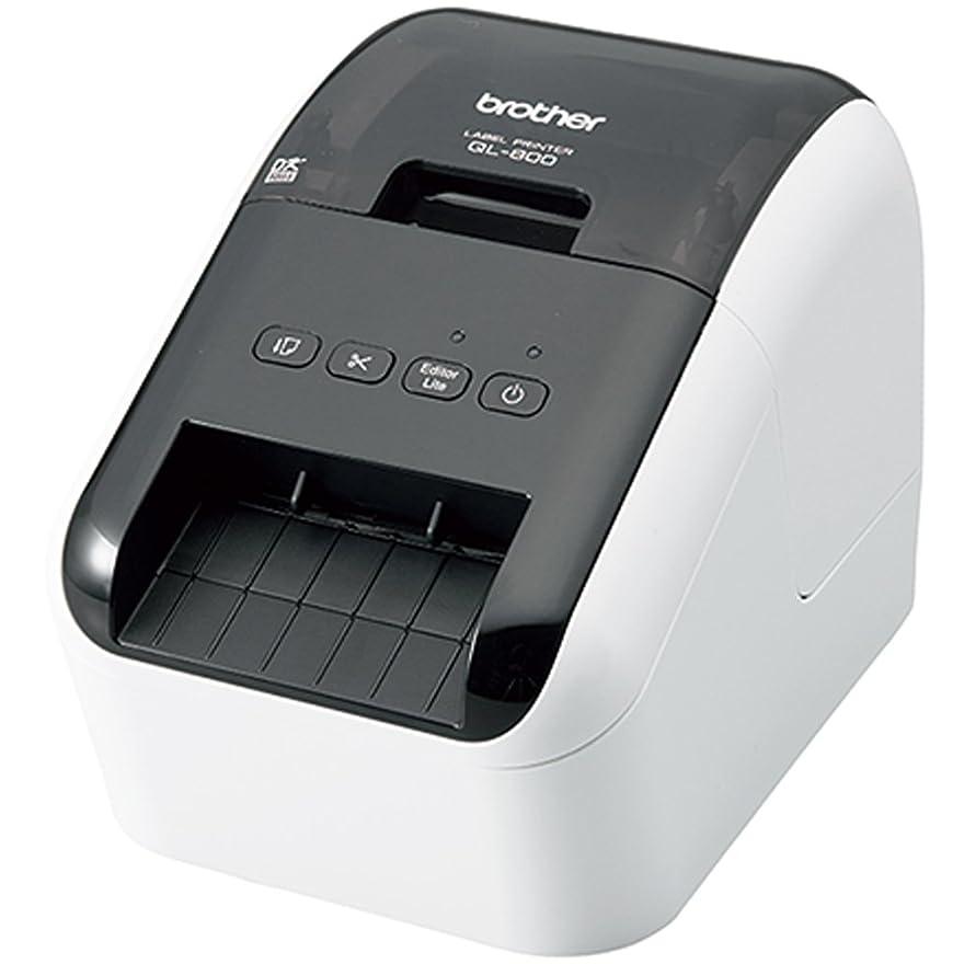 百年サミット適用するブラザー工業 感熱ラベルプリンター QL-800