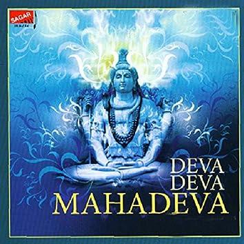 Deva Deva Mahadeva