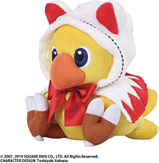 Square Enix Chocobo's Mystery Dungeon Every Buddy!: Chocobo (White Mage Version) Plush
