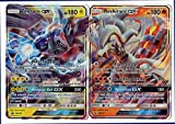 Legendary GX LOT - ZEKROM GX SM138 & RESHIRAM GX SM137 - Dragon Majesty Premium Collection Promo Cards