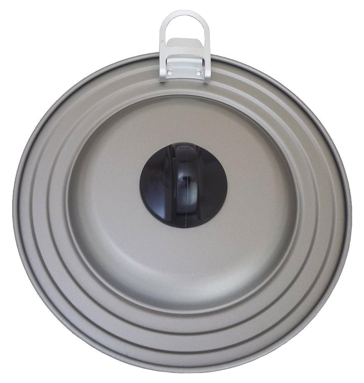 夕食を食べる更新料理スイト フッ素樹脂加工フライパンカバー 16?18?20cm兼用 067506