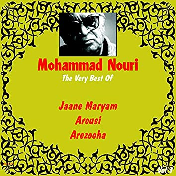 Mohammad Nouri: The Very Best Of, Vol. 1