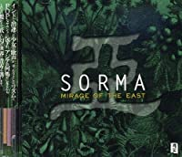 Mirage of the East by Sorma (1999-11-20)