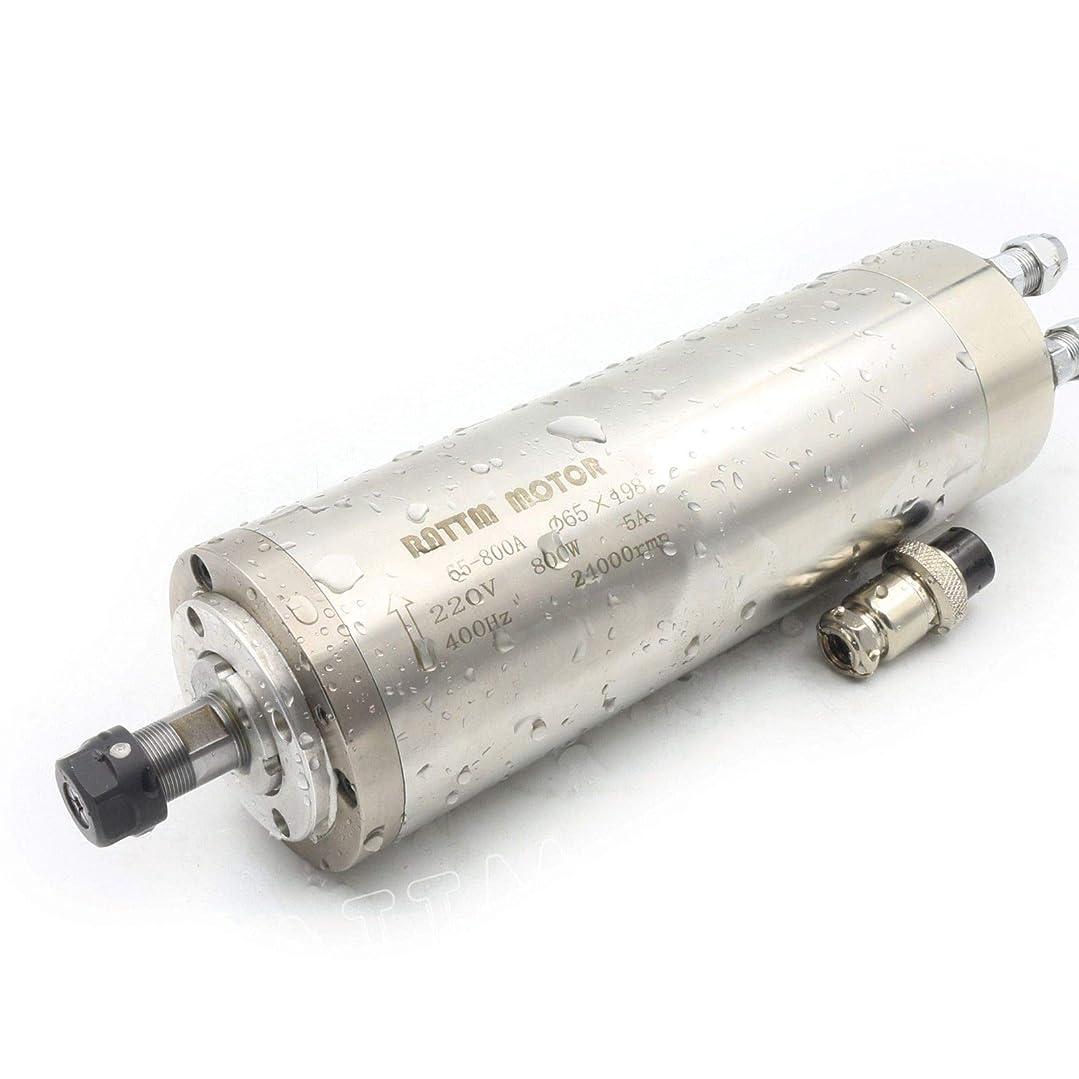 アカウント熱心触覚800W ステンレス 防水水冷スピンドルモーター 220V 5A ER11 198mm 24000rpm ランナウト 0.01mm 木材 アルミニウム 金属切削
