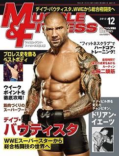 『マッスル・アンド・フィットネス日本版』2012年12月号