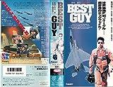 BEST GUY<ベストガイ> [VHS] image