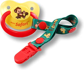 Rearz - Safari Adult Pacifier with Lanyard and Clip (Yellow - Alex The Monkey)