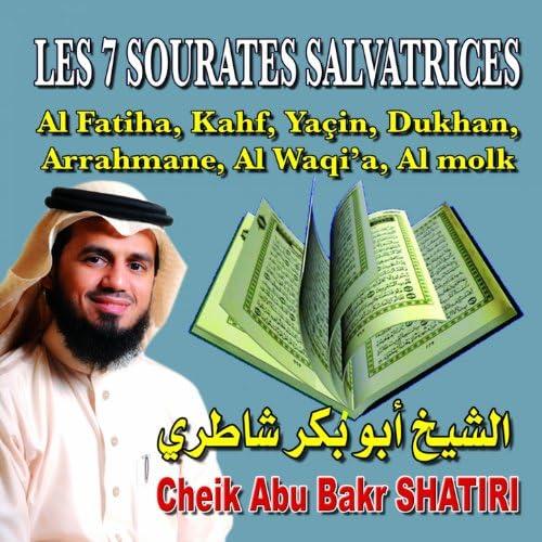 Cheik Abu Bakr Shatiri