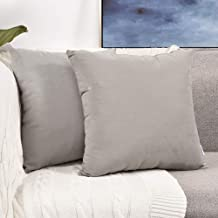 Sunfay Throw Pillows Set Decorative Soft Faux Leather Modern Geometric Covers for Sofa Couch Bedroom 18x 18 Light Grey Pack of 2