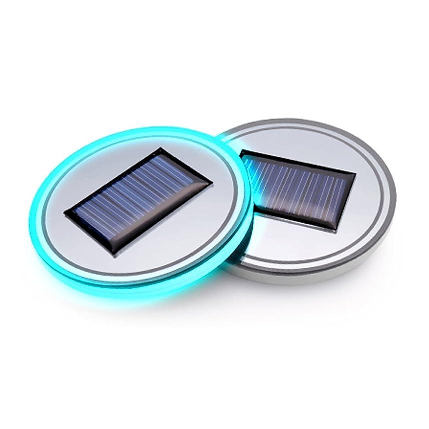 (Pack of 1) Solar Energy LED Car Cup Holder Bottom Pad Mat Interior Lights Fitment Trim Lighting Automotive Lamp for honda pilot hrv ridgeline CR-Z insight crosstour vezel accord civic crv accessories