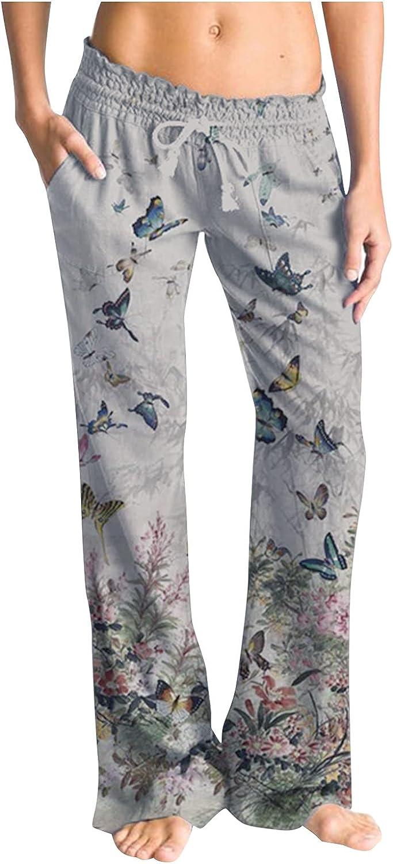 FIRERO Women's Print Casual Pants Elastic Band Sports Running Wide Leg Trousers