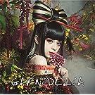 Garnidelia - Yakusoku Promise Code [Japan LTD CD] SECL-1946