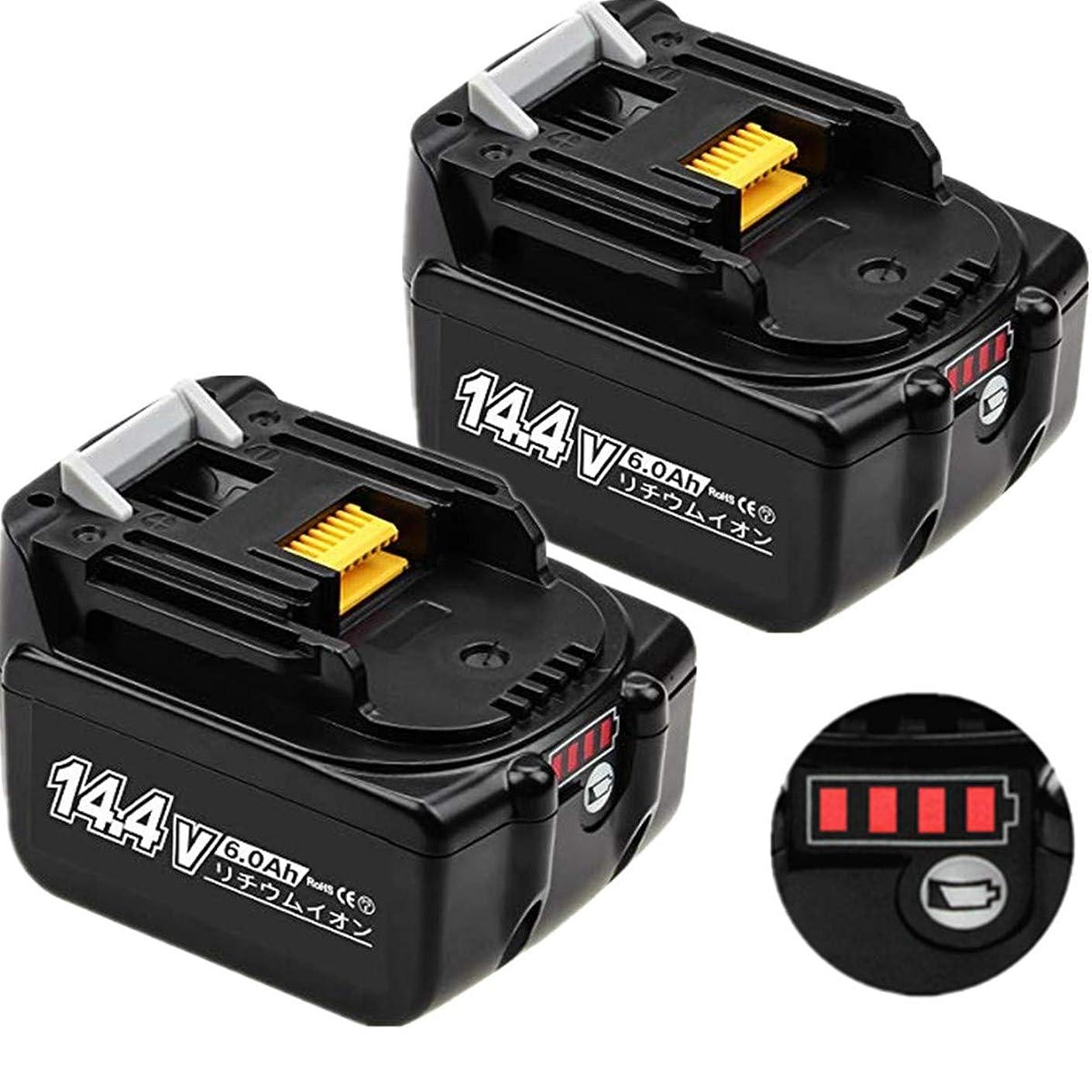 Topbatt BL1460B 互換マキタ 14.4v バッテリー サムスンセル搭載 【2個】6000mAh LED残量表示付き1年保証