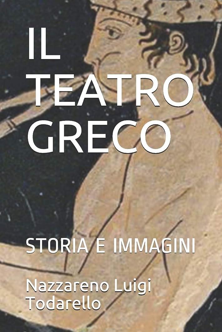 裁定喜ぶリットルIL TEATRO GRECO: STORIA E IMMAGINI (TEATRO STORIA E IMMAGINI)