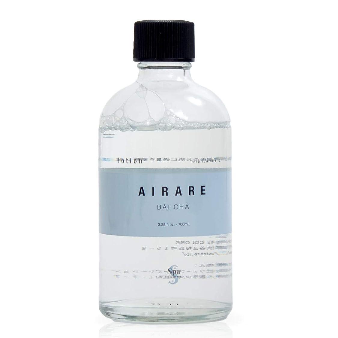 味付けホールと闘うアール ローション 化粧水 AIRARE BAICHA 白茶と豊富なアルプスのミネラルを配合