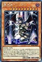 堕天使イシュタム シークレットレア 遊戯王 レアリティコレクション 20th rc02-jp019