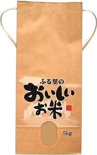 マルタカ クラフト ふる里のおいしいお米(銘柄なし) 5kg用紐付 100枚セット KH-0390