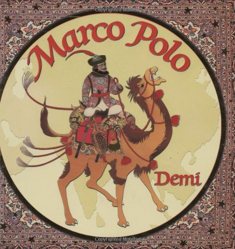 Compare Textbook Prices for Marco Polo Library Binding Edition ISBN 9780761454335 by Demi