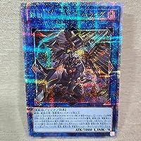 遊戯王トレカ鉄獣戦線 凶鳥のシュライグプリズマティックシークレットレア