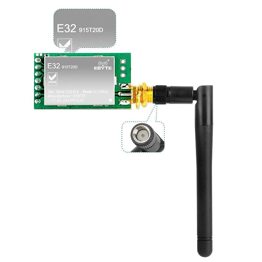 少なくとも曲大いにSX1276 LoRa 無線915Mhz UARTシリアルモジュール LoRaWAN トランスミッター レシーバー + 915Mhz Arduino STM32 51Bと互換性のある3dBi SMAアンテナ51シングルチップマイクロコンピュータ 免許不要の特定小電力無線局 920~928Mhz