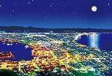 300ピース ジグソーパズル 輝く 函館-北海道(26x38cm)
