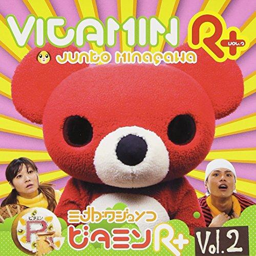 Minagawa Junko No Vitamin R+ [