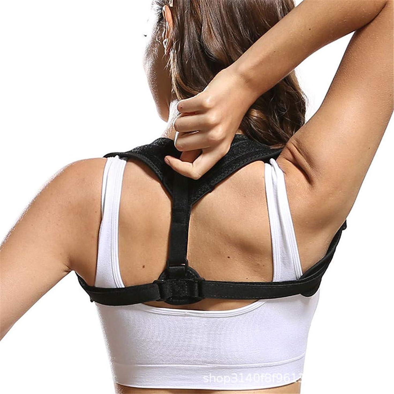 願望汚物繰り返し姿勢装具は背中の痛みを和らげるために使用され、背中矯正ベルトは男性と女性のための姿勢トレーニングをサポートします。,Onesize