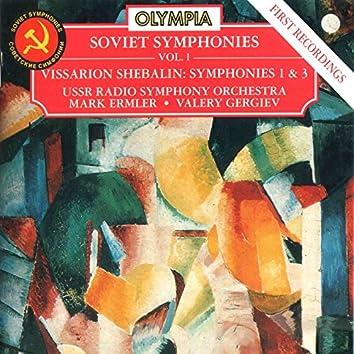 Shebalin: Symphony No. 1 & No. 3