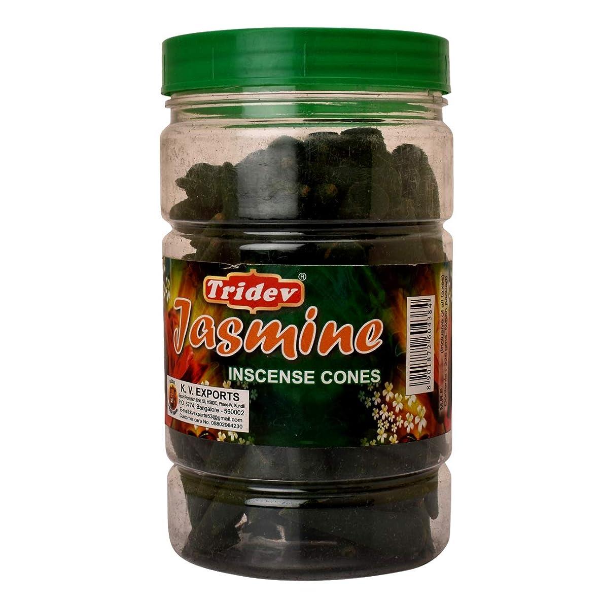 枕剃るたくさんのTridev Jasmine Incense Cones Jar 225グラムパック
