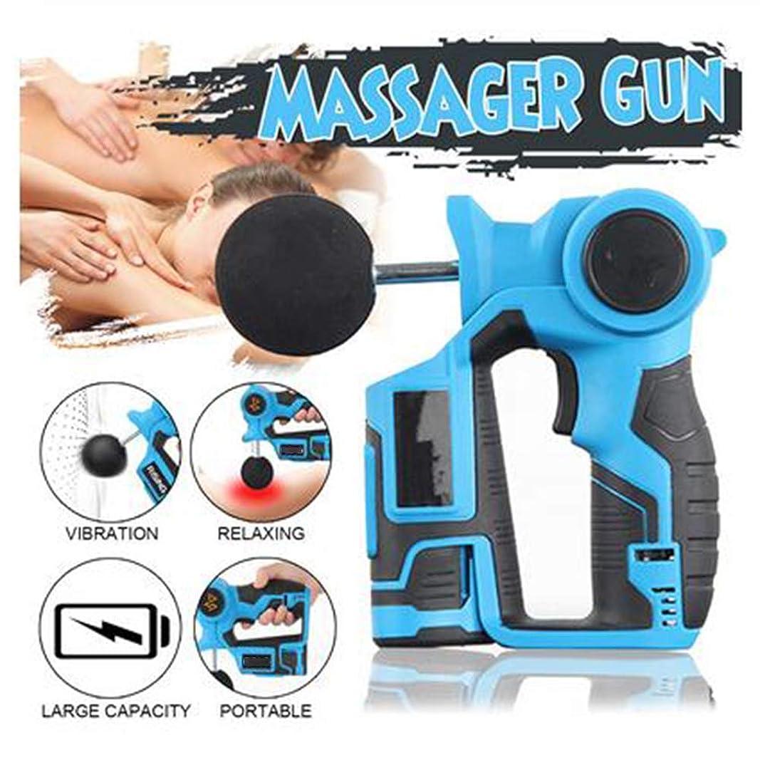 変更可能サスティーンシンク手持ち型の深いティッシュ筋肉のマッサージャー銃、筋肉のための個人的な専門の振動療法、首、背部、肩、足、足 - 3つのマッサージの頭部、6つの調節ギヤを使って