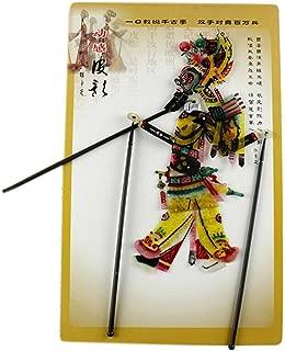 Kylin Express Chinese Traditional Shadow Puppet, Hand Puppet, Hero Man, ZhangFei