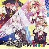 PlayStationR4 *ω*Quintet キャラクターソングアルバム *ω*Quintet PV SONGS