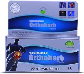 Pankajakasthuri Orthoherb Tablets