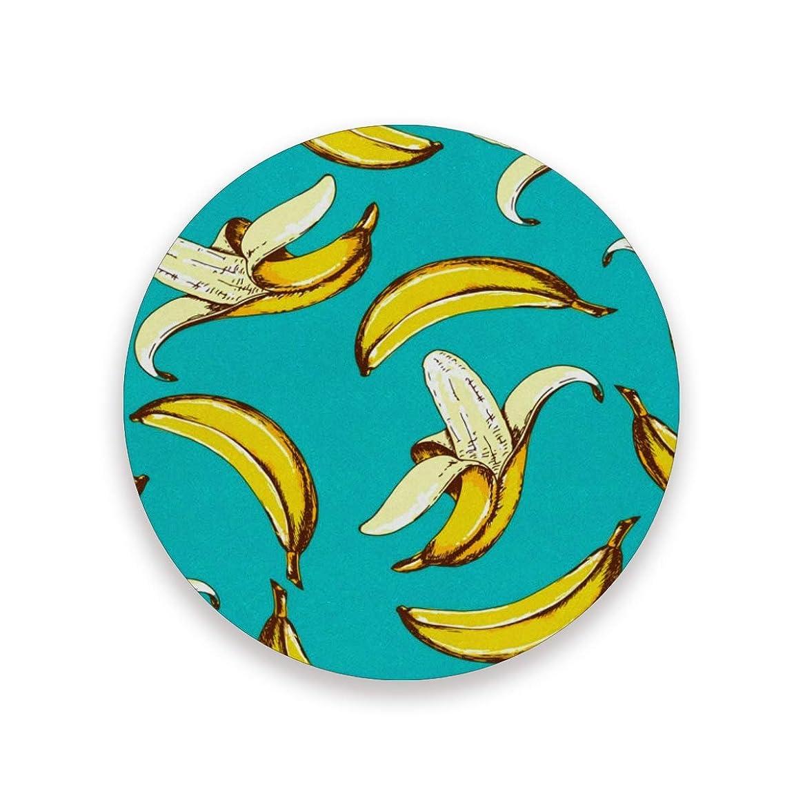満たす帰するお母さんコースター おしゃれ 茶パッド バナナ ブルー 滑り止め エコ 速乾 抗菌 消臭 1枚セット