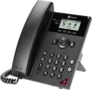 Polycom OBI Edition VVX 150 2-Line Desktop IP Phone (2200-48812-001)