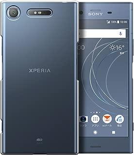 [Breeze-正規品] XPERIA XZ1 SO-01K/SOV36 兼用 エクスペリア エックスゼットワン xperia xz1 ケース カバー ハードケース カバースマホケース 液晶保護フィルム付 [XXZ11000DN]