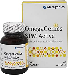 Metagenics - SPM Active, 60 Count