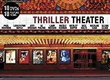 Thriller Theater/10 DVD Box