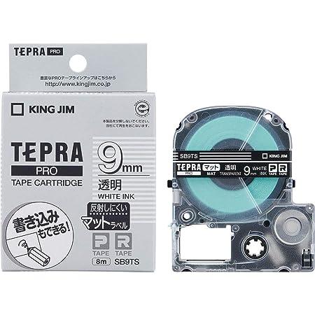 キングジム テープカートリッジ テプラPRO 9mm SB9TS マット透明 白文字