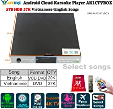 android hdd karaoke player