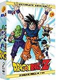 Dragon Ball Z Box 3 (7) [DVD]