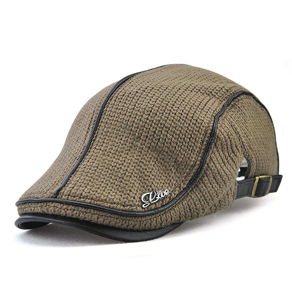 フォーラム復活させるアラブサラボJAMONT 8300 ニット ハンチング帽