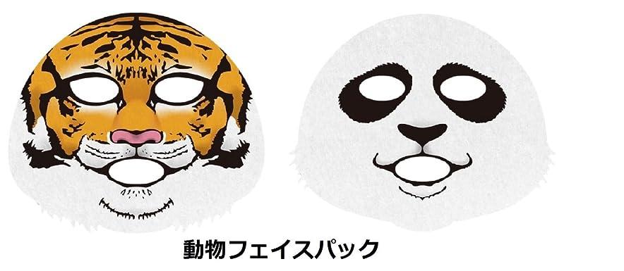 慢なホーム航空便一心堂本舗 【セット品】 動物フェイスパック (パンダ,トラ,歌舞伎2種)