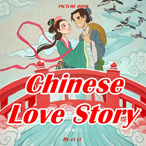 Chinese Love Story audiobook cover art