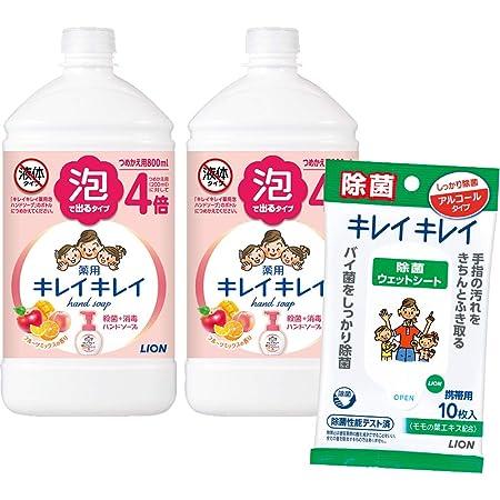 【医薬部外品】キレイキレイ 薬用 泡ハンドソープ フルーツミックスの香り 詰替え用 800ml×2個+アルコール除菌シート
