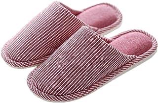 レディース メンズ スリッパ 高級感 ルームシューズ ホーム靴 秋冬用 和風 家族用 お揃い 滑り止め付き 洗える おしゃれ 室内靴 歩きやすく 通気 軽量 床に傷つけない