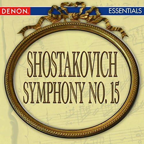 The Symphony Orchestra of the Moscow Philharmonic Society & Dmitri Shostakovich