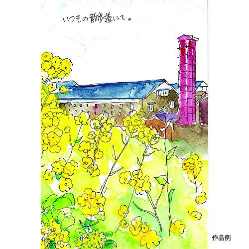 呉竹『透明水彩セット14色セット(KG301-1)』